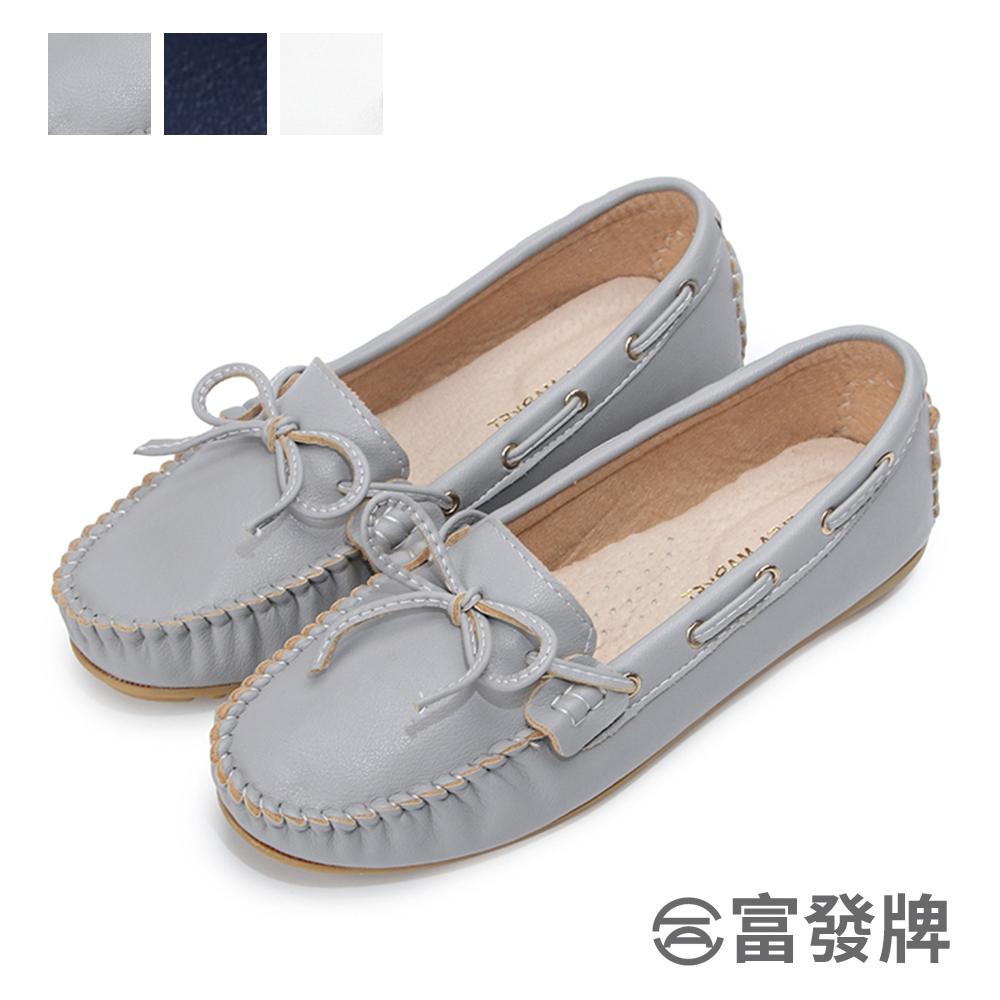漫步舒適軟底豆豆鞋-白/深藍/灰 1DR32