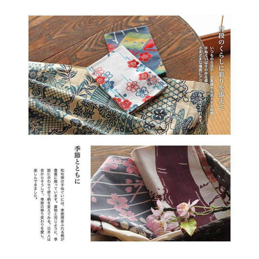 【日本製】【和布華】 日本製 注染拭手巾 水仙花山丘圖案(一組:3個) - 和布華