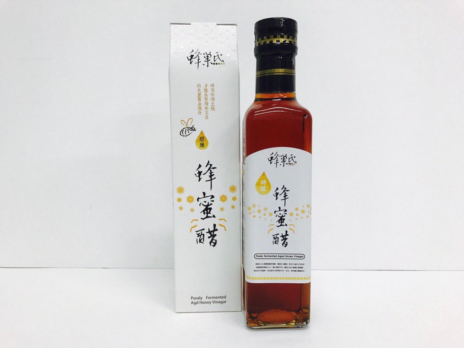 純釀造陳年蜂蜜醋250cc