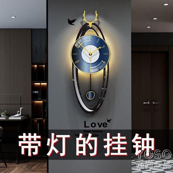 掛鐘 北歐鐘表掛鐘客廳墻上現代簡約輕奢掛墻時鐘家用裝飾時尚創意掛表 快速出貨