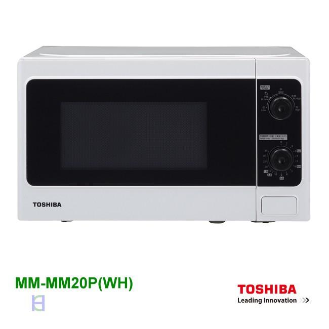 TOSHIBA東芝20L旋鈕式料理微波爐MM-MM20P(WH)