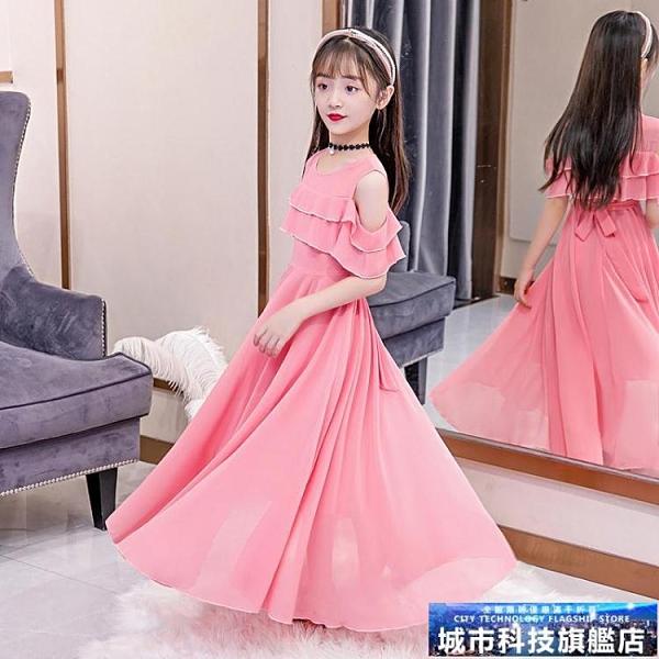 女童禮服 兒童夏季過膝裙子超仙女童連身裙新款洋氣公主裙雪紡小女孩長裙 城市科技