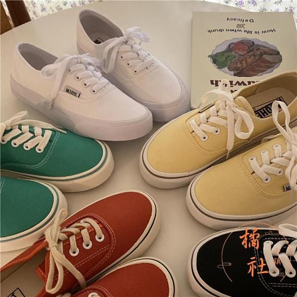 復古板鞋女百搭休閒帆布鞋氣質小白鞋夏季【橘社小鎮】