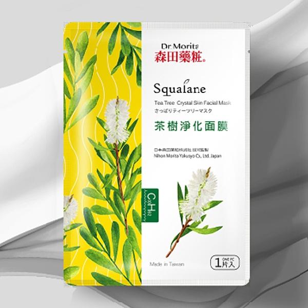 森田藥粧茶樹淨化面膜1入