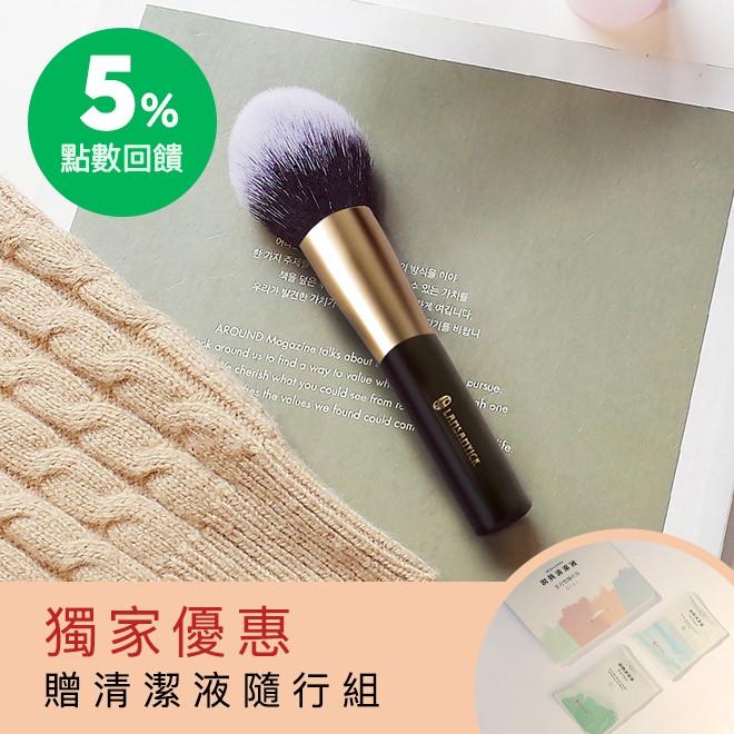 [5%回饋]北部中部【LSY林三益】蜜粉修飾刷(咖)(LINE獨家優惠)(含贈品)