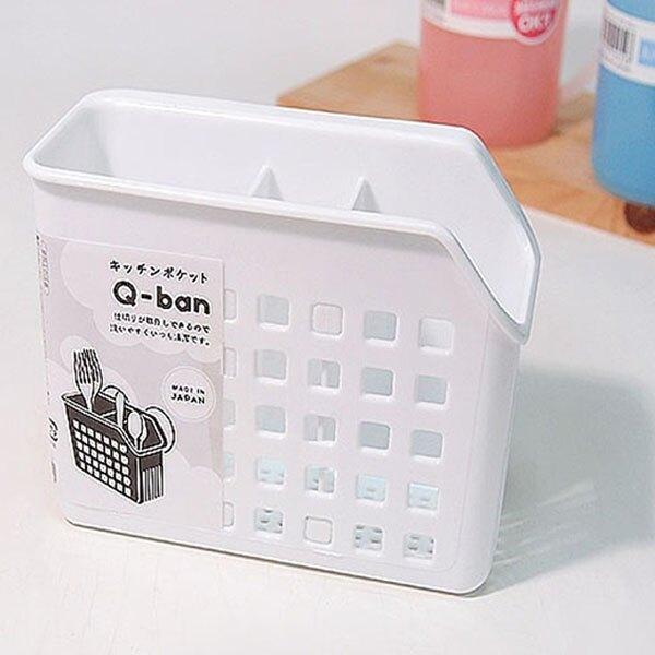 日本製Q-BAN三格筷架 吸盤式置物盒 筷子湯匙餐具筒 廚房瀝水筒小物收納筒 浴室廚房收納651【SV8468】BO雜貨
