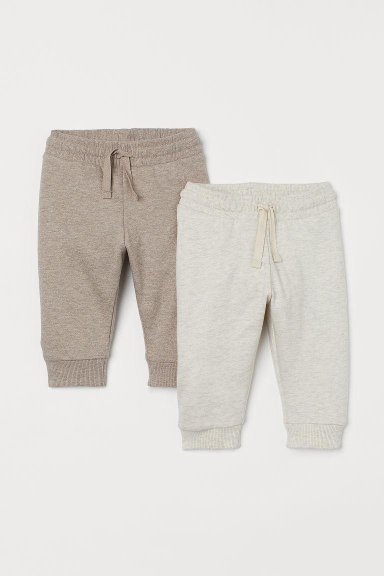 H & M - 2件入棉質慢跑褲 - 米黃色