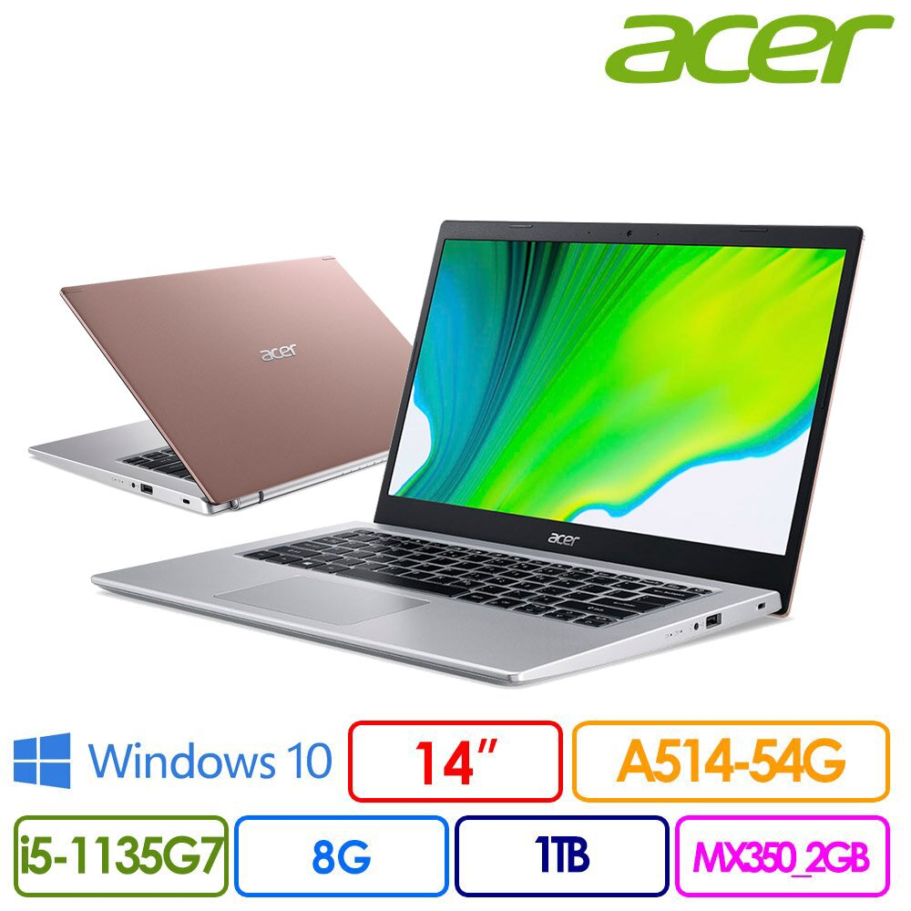 ACER 宏碁 A514-54G 14吋FHD輕薄筆電(i5-1135G7/8G/1TB/MX350/Win10/兩年保/A514-54G-521D)