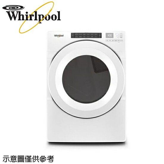 【whirlpool惠而浦】16公斤快烘瓦斯型滾筒乾衣機 8TWGD5620HW【三井3C】