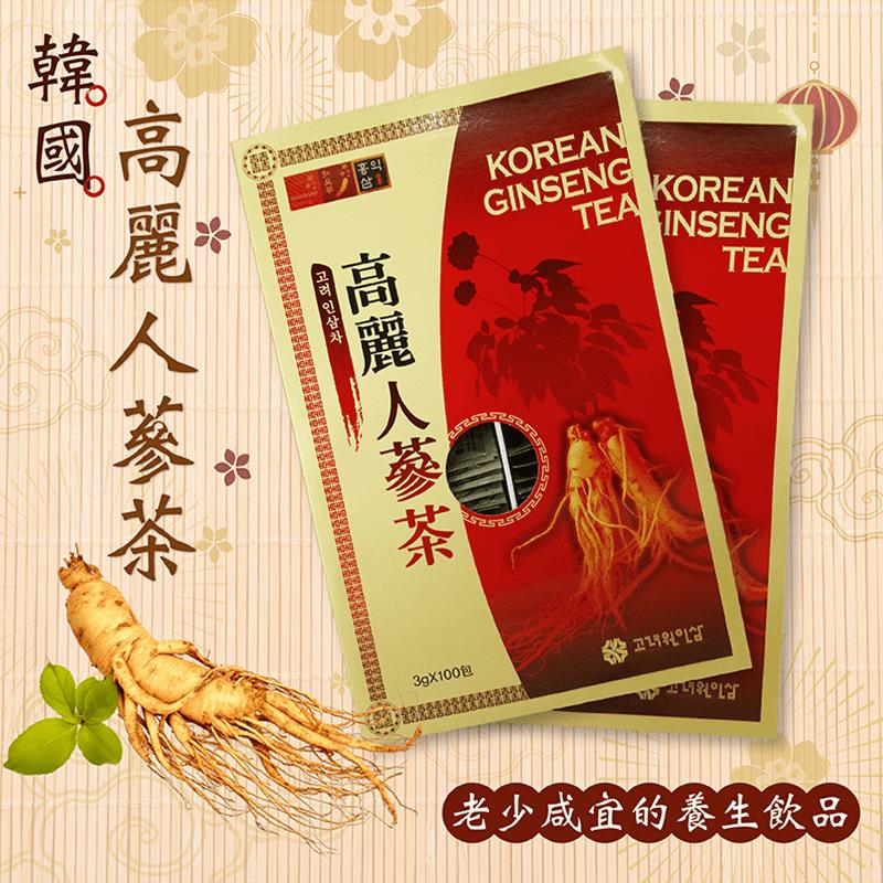 韓國原裝高麗元人蔘茶