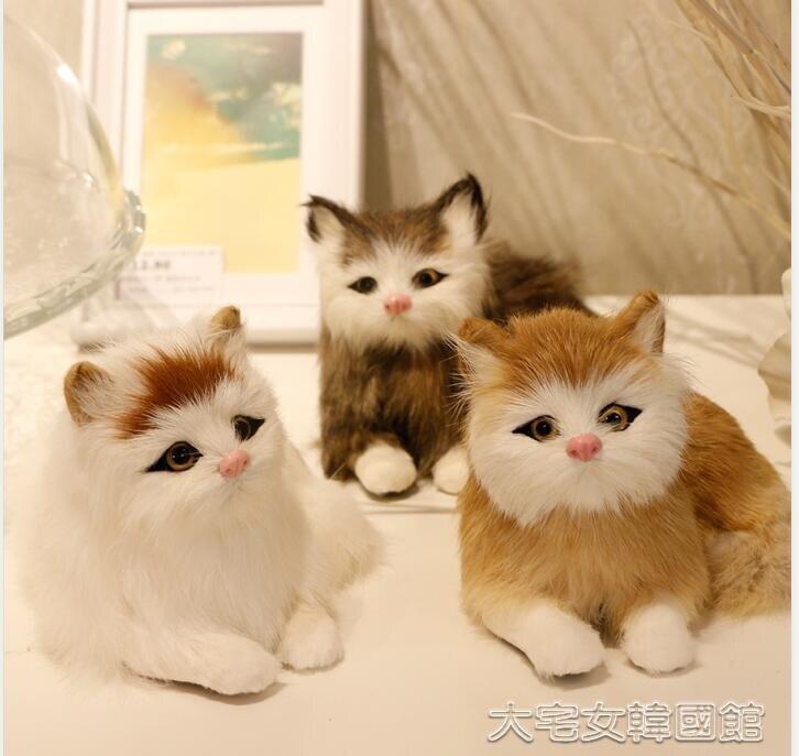 仿真擺件仿真動物貓咪毛絨玩具會叫的貓貓玩偶模型車飾裝飾品擺件生日禮物 AT