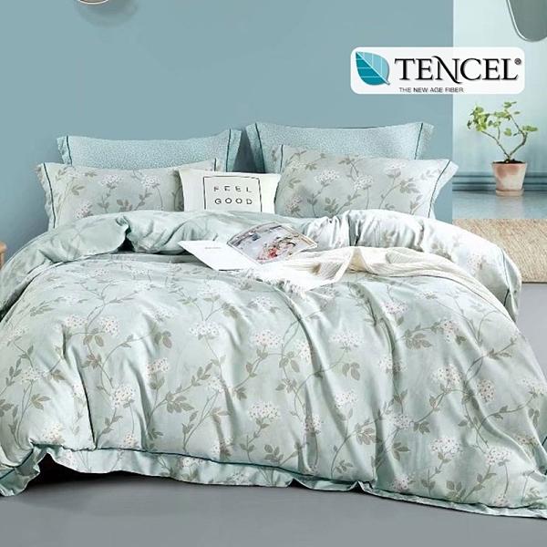 台灣製天絲吸濕排汗 薄床包枕套組 加高35CM (雙人、加大)《南港清風》