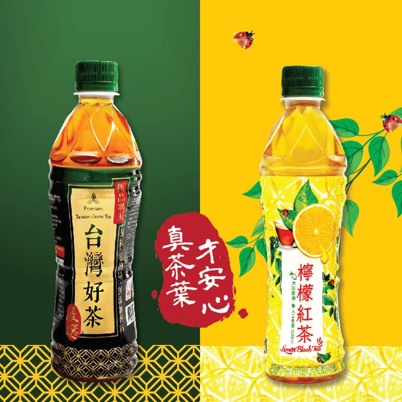 【生活】台灣好茶 極品翠玉-無糖 520ml24入x2箱(共48入)