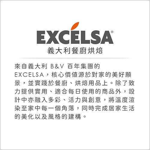 《EXCELSA》寬口玻璃杯(熱帶雨林250ml)