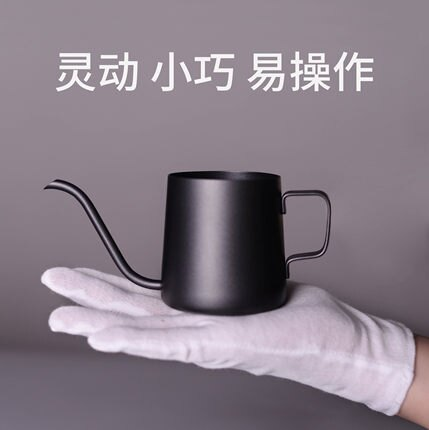 手沖咖啡壺 304不銹鋼 長嘴細口壺 細口壺 咖啡器具 手沖 家用滴濾式