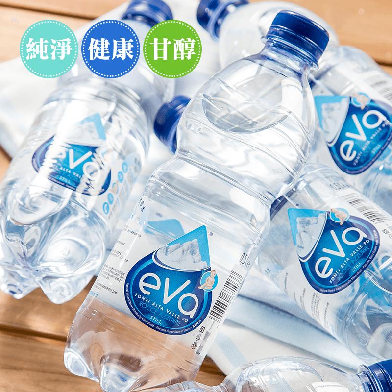 【eva】高峰天然礦泉水