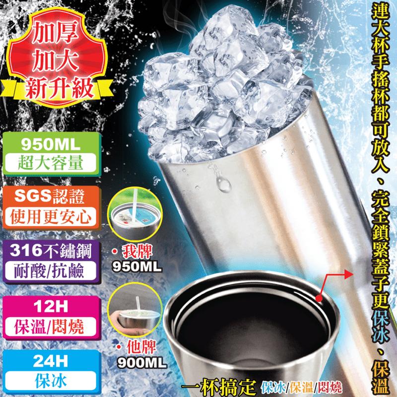 ANDYMAY2不鏽鋼超真空保溫酷熱杯