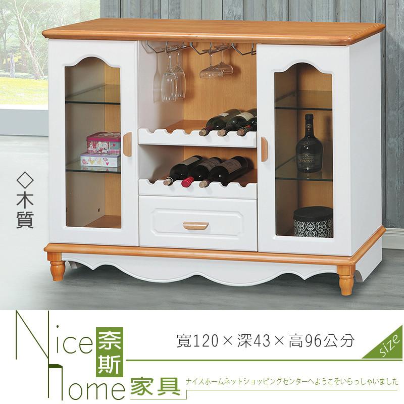 奈斯家具nice154-7-ht 177餐邊櫃4尺/原木色白色