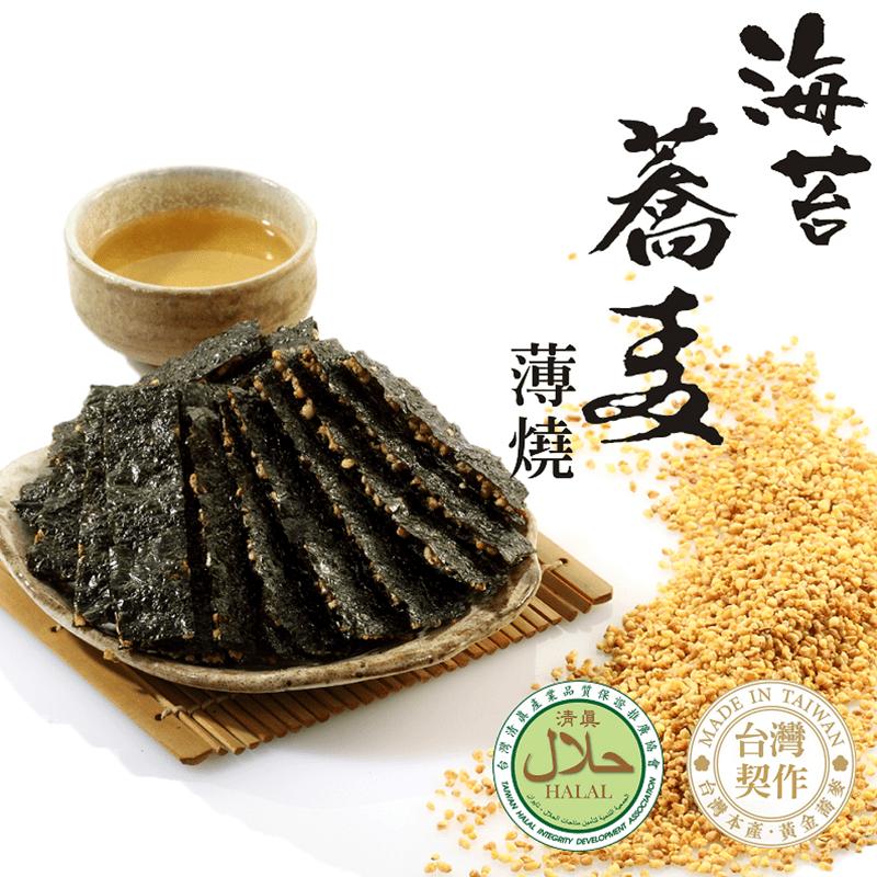 【玉民】黃金蕎麥海苔薄燒 40g