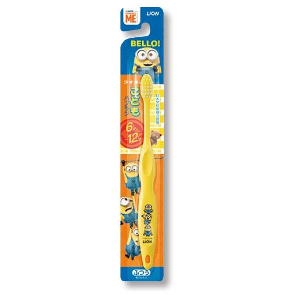 +東瀛go+日本製 lion 兒童牙刷 小小兵 6~12歲 1支入 小朋友牙刷 神偷奶爸 卡通周邊