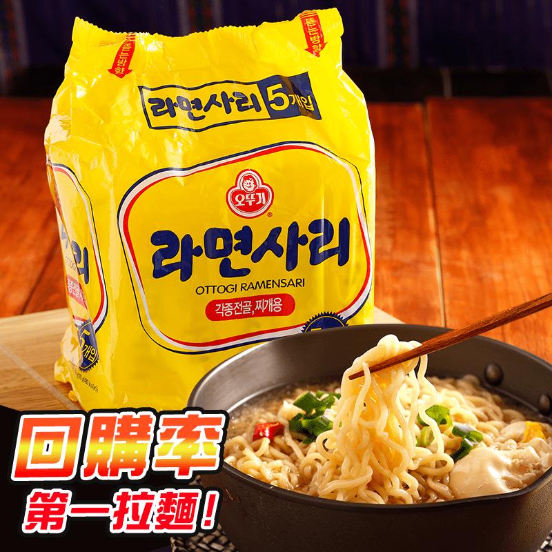 【韓國不倒翁OTTOGI】Q拉麵 純麵條