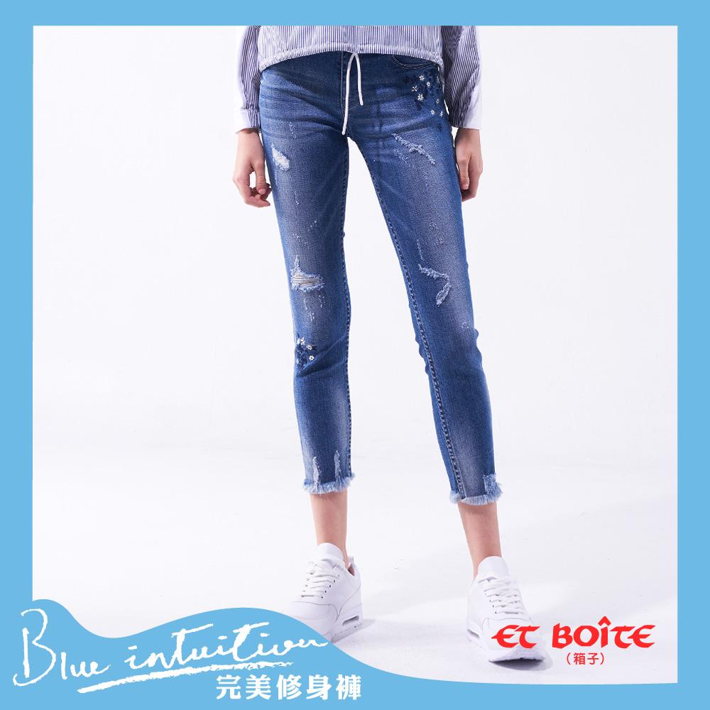 【第2件5折】花卉刷破八分窄直褲 - BLUE WAY ET BOITE箱子