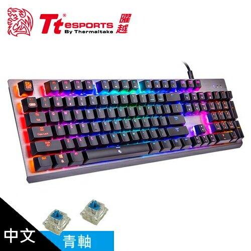 【Tt 曜越】海王星 RGB 機械電競鍵盤(青軸)【三井3C】
