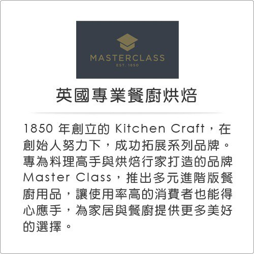 《Master》花邊活動淺烤盤(36cm)
