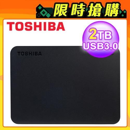 【Toshiba 東芝】 A3 2TB USB3.0 2.5吋 行動硬碟 黑靚潮III【三井3C】