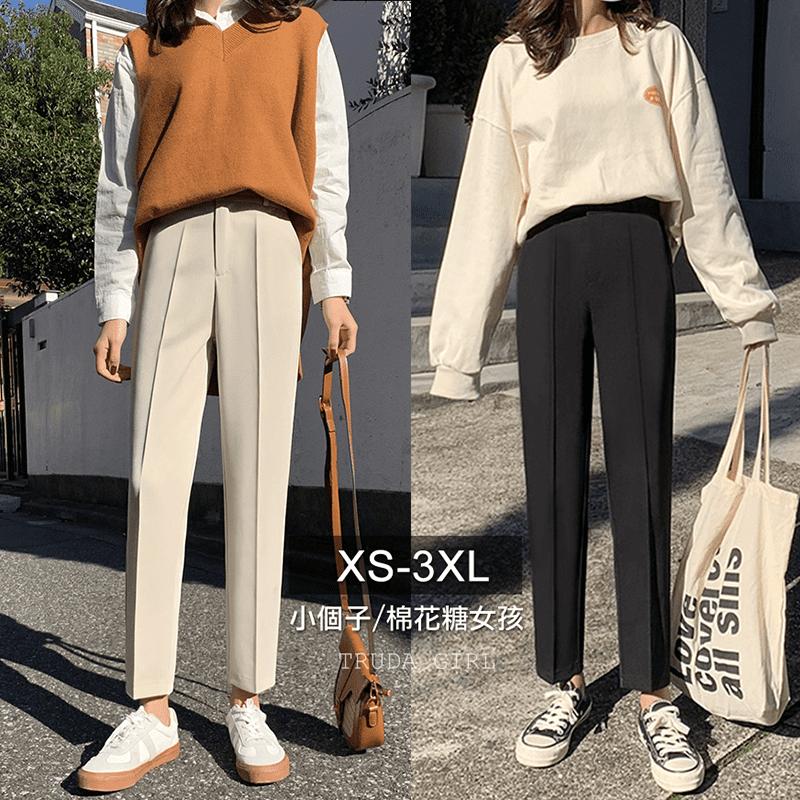 口碑款高品質顯瘦西裝長褲 (XS-3XL)