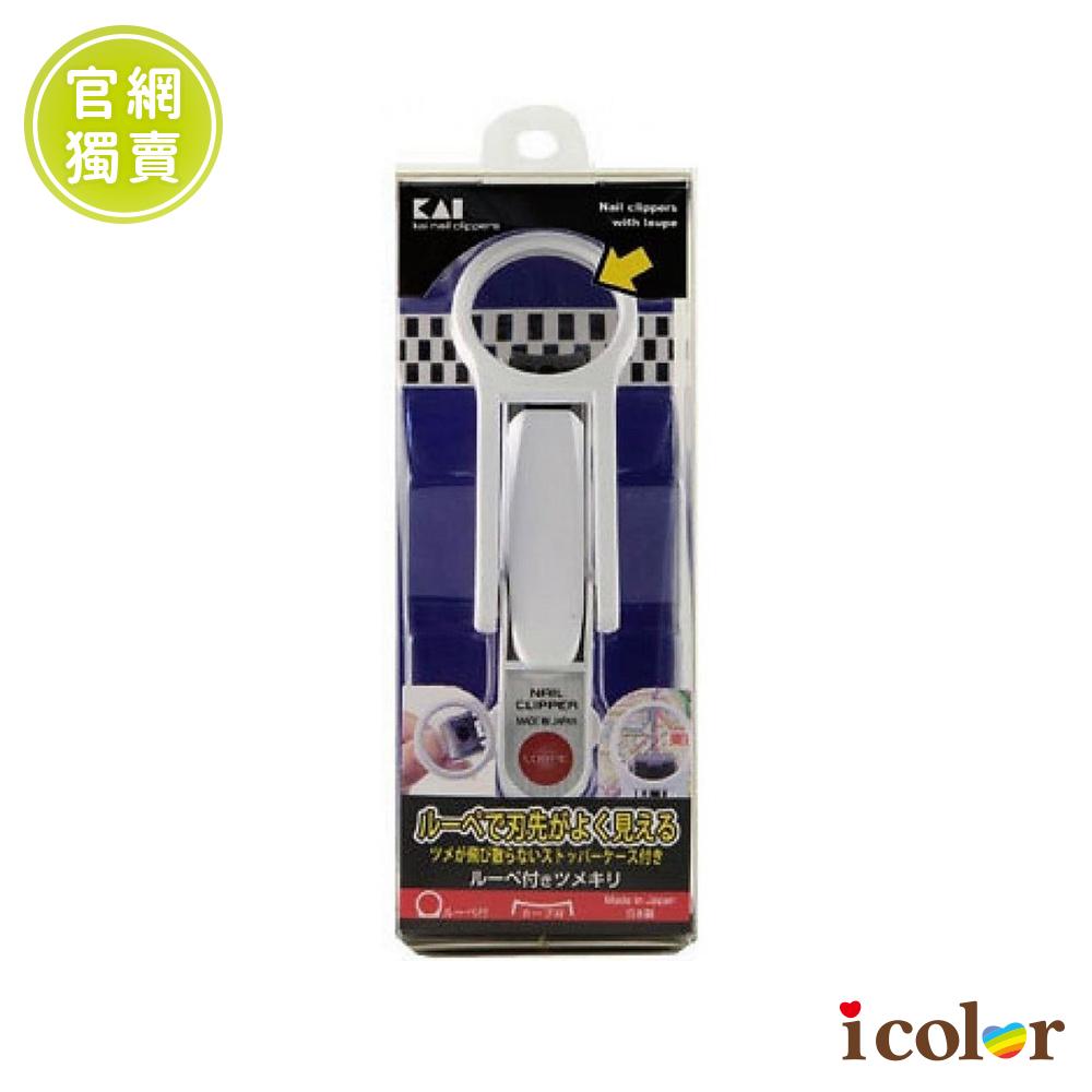日本製 貝印放大鏡指甲剪 銀髮族/幼童必備!