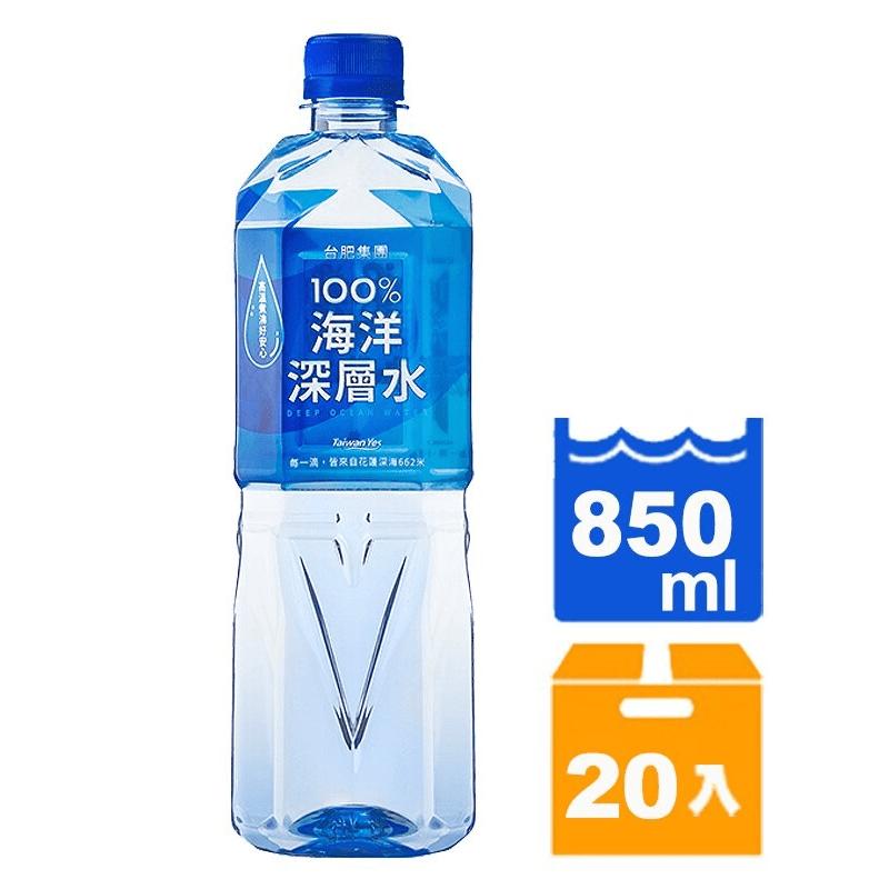 台肥集團100%海洋深層水850ml