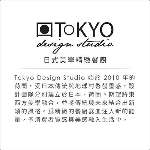 《Tokyo Design》瓷製餐碗(鱗紋14.5cm)