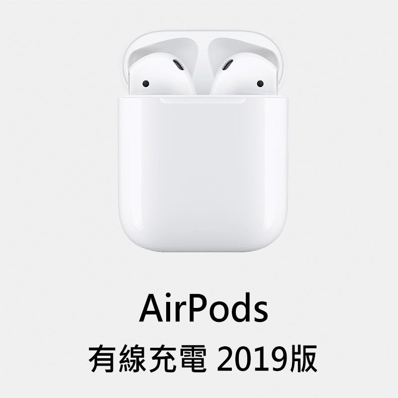 【Apple 蘋果】AirPods無線藍牙耳機2019版(原廠保固)