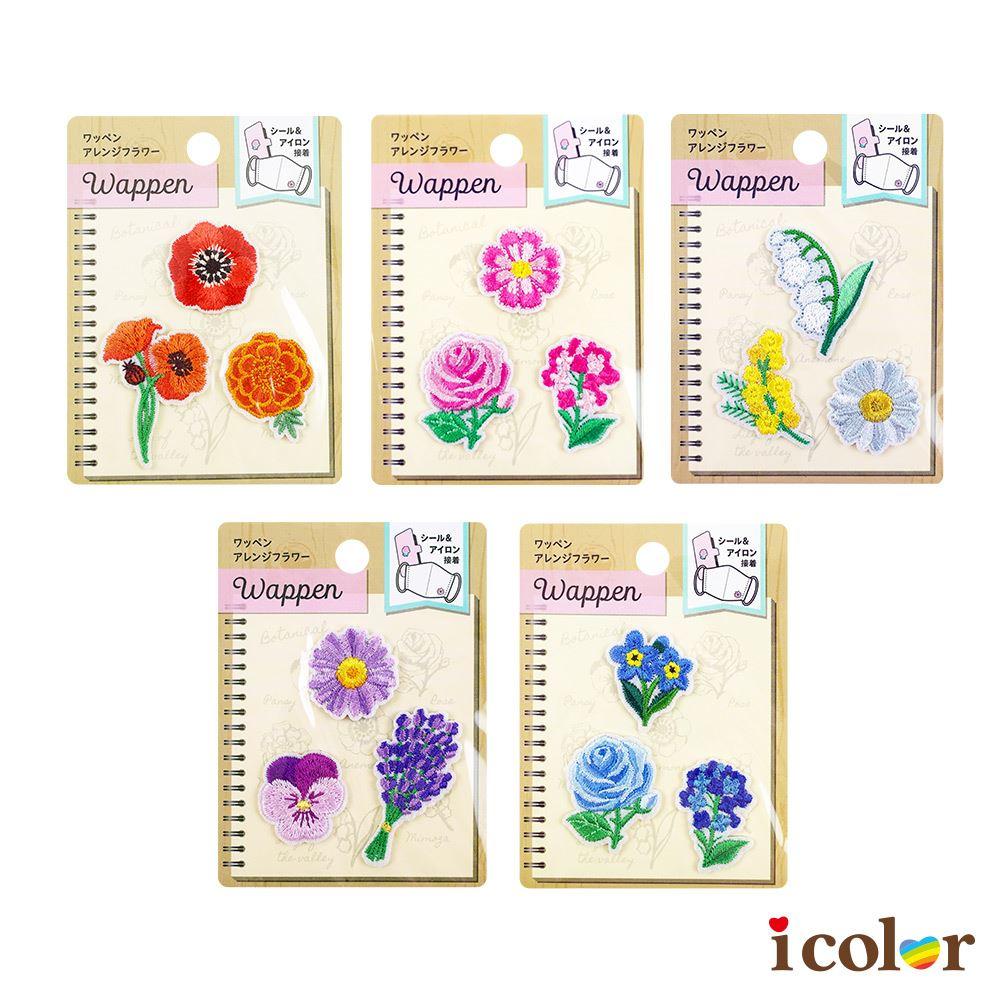 手工藝•彩色花朵縫紉熨燙貼布(3個入)