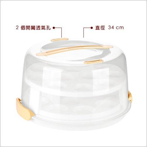 《TESCOMA》雙層提蓋瑪芬蛋糕盒(34cm)