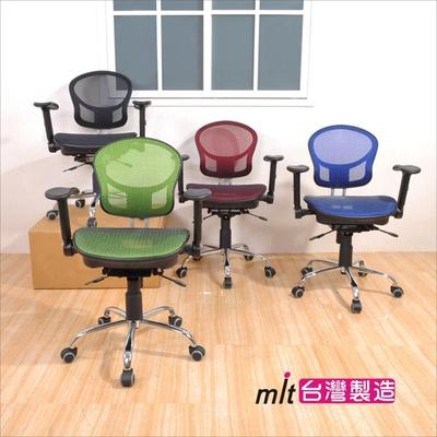 DFhouse小飛俠特級全配網椅-4色 國外認證優質座椅 60*43*85-97