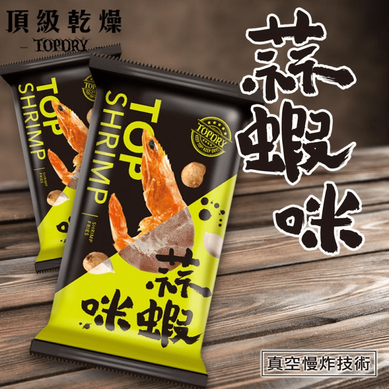 【TOPDRY頂級乾燥】蒜蝦咪(25g)