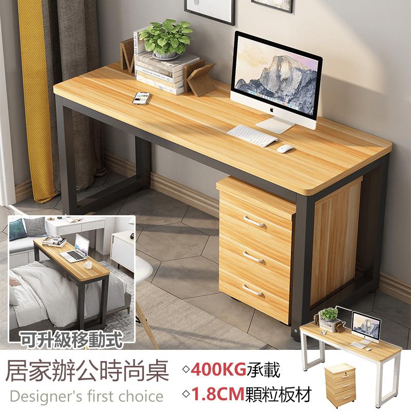 耐承重鋼木工作桌抽屜櫃