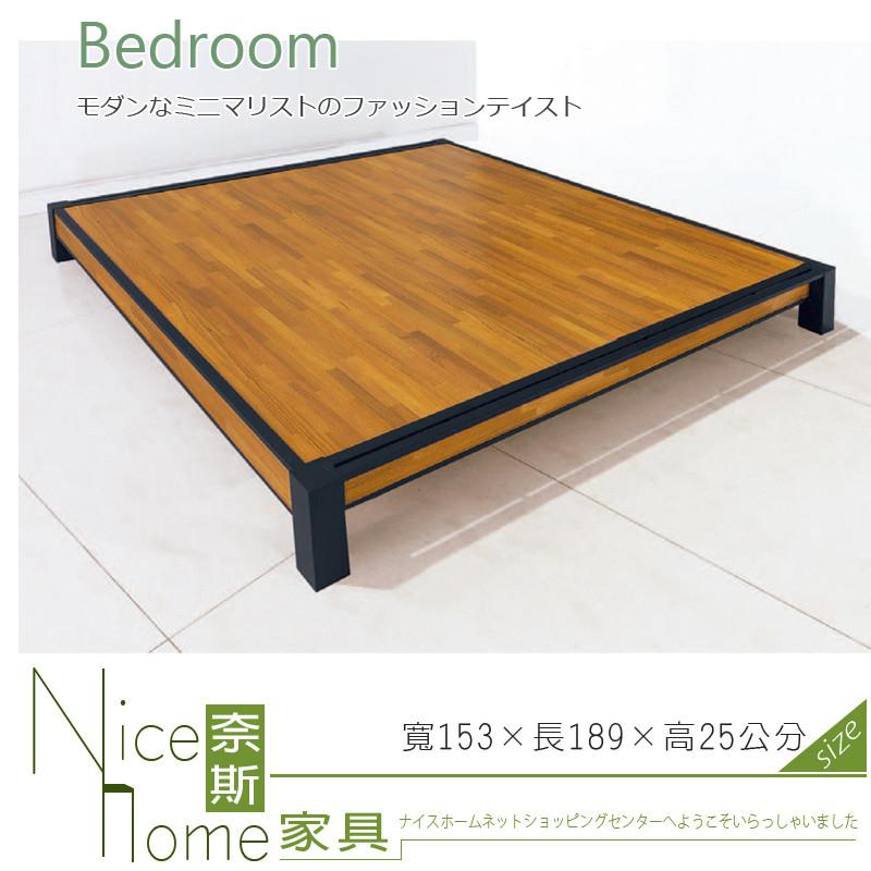 奈斯家具nice110-02-ht 格維納5尺床底