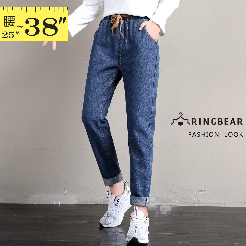 牛仔褲--簡約質感撞色抽繩寬版鬆緊帶前後雙側口袋九分丹寧褲(藍M-5L)-N73眼圈熊中大尺碼