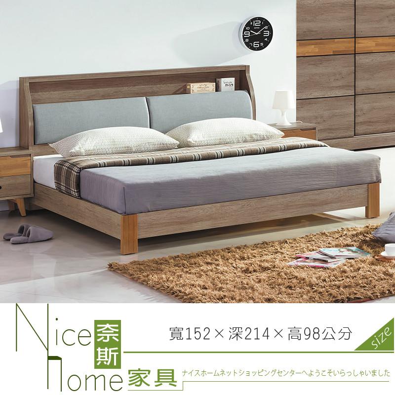 奈斯家具nice524-1-ht 艾倫5尺床箱式床台/床架