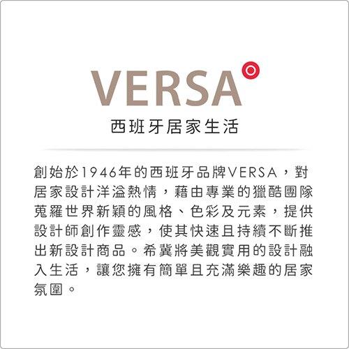 《VERSA》長方淺餐盤(圓葉藍30cm)