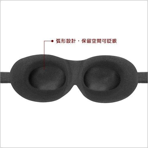 《DQ》3D睡眠眼罩(星空)