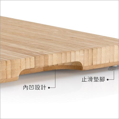 《KELA》簡約竹製砧板(45cm)