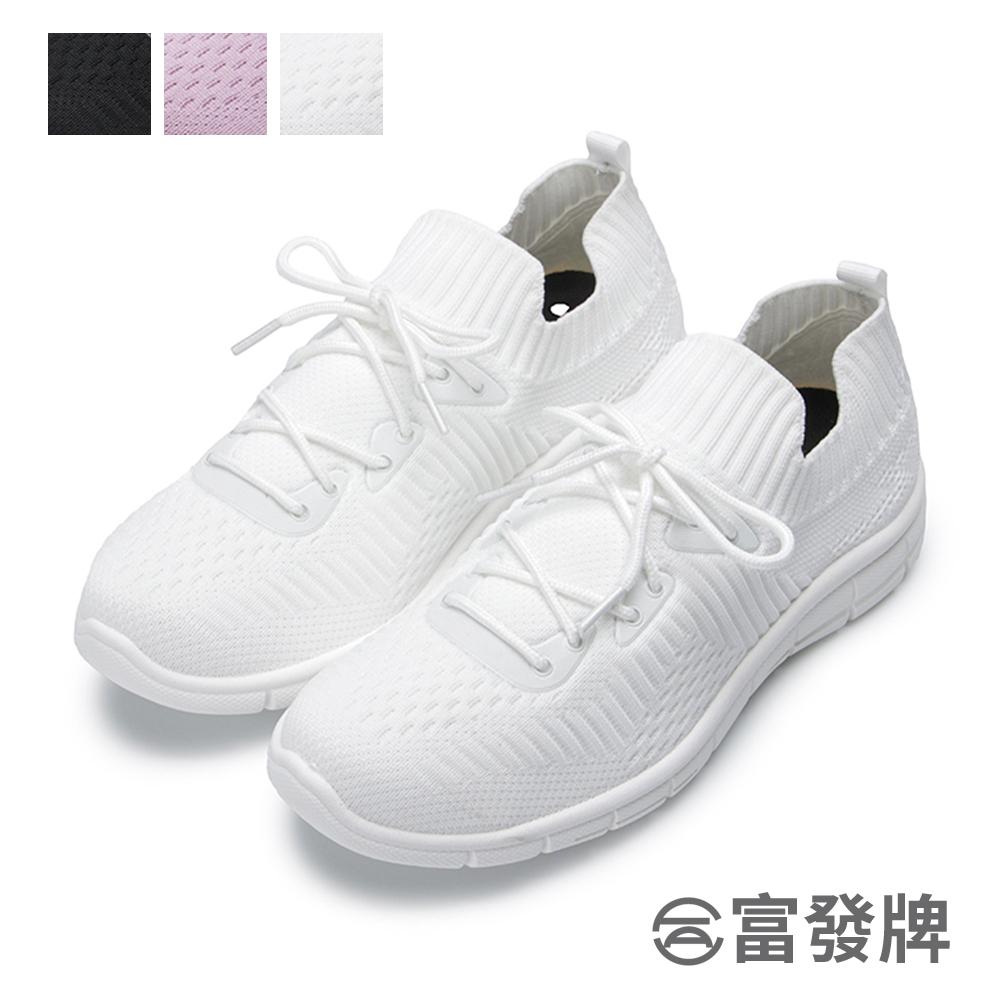 浪漫紫漾運動休閒鞋-黑/白/紫 1CV45