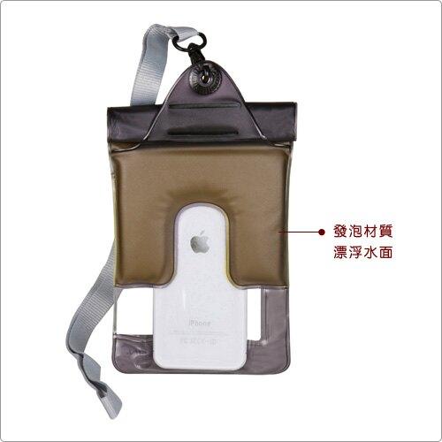 《TRAVELON》3C 用品防水袋