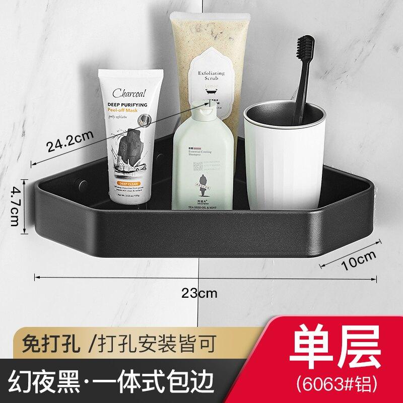 浴室三角架 浴室免打孔洗澡間衛浴置物架淋浴房衛生間壁掛式浴室鉆石三角籃『XY21153』