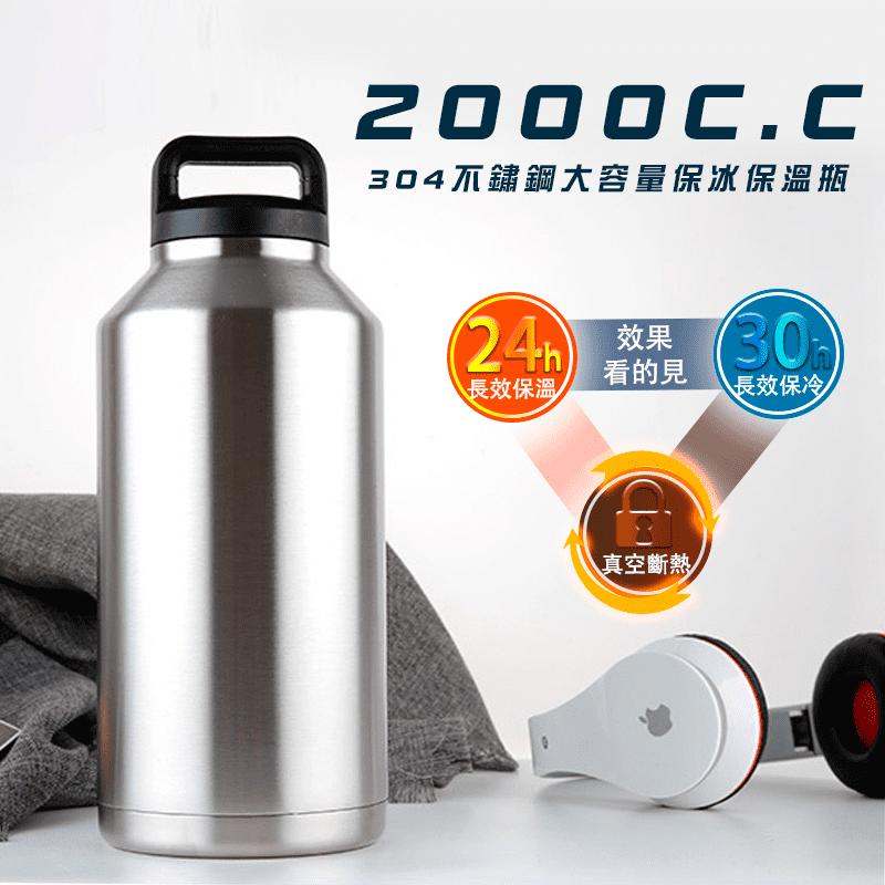 304不鏽鋼大容量保溫瓶