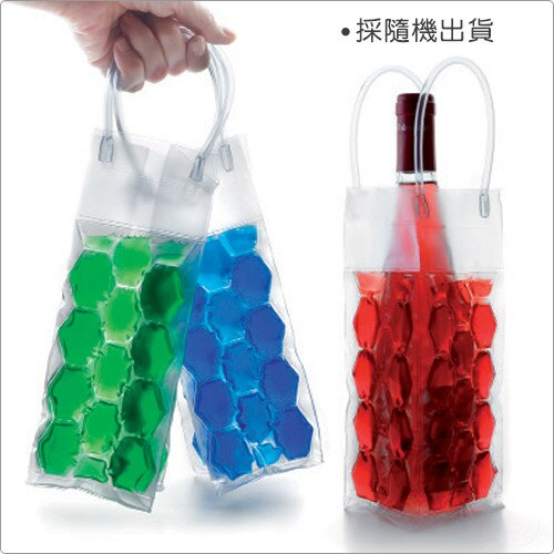 《IBILI》四面酒瓶保冷提袋